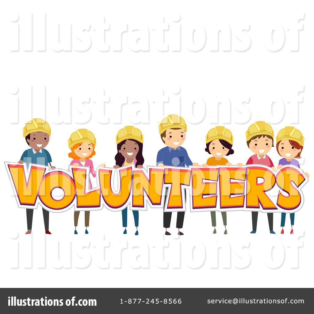 Volunteers Clipart #1467284.