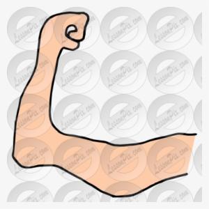 Weak PNG & Download Transparent Weak PNG Images for Free.