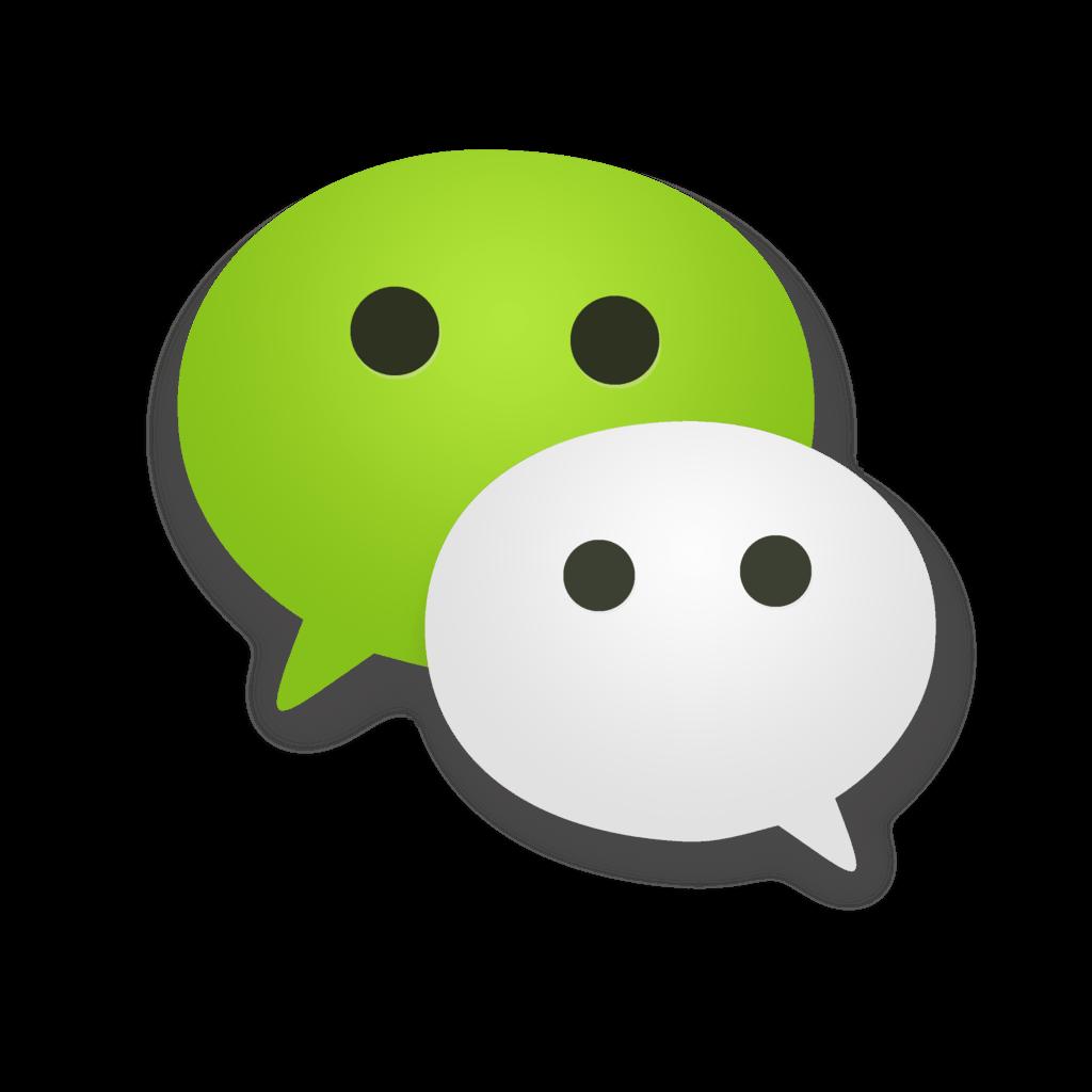 Wechat Logo transparent PNG.
