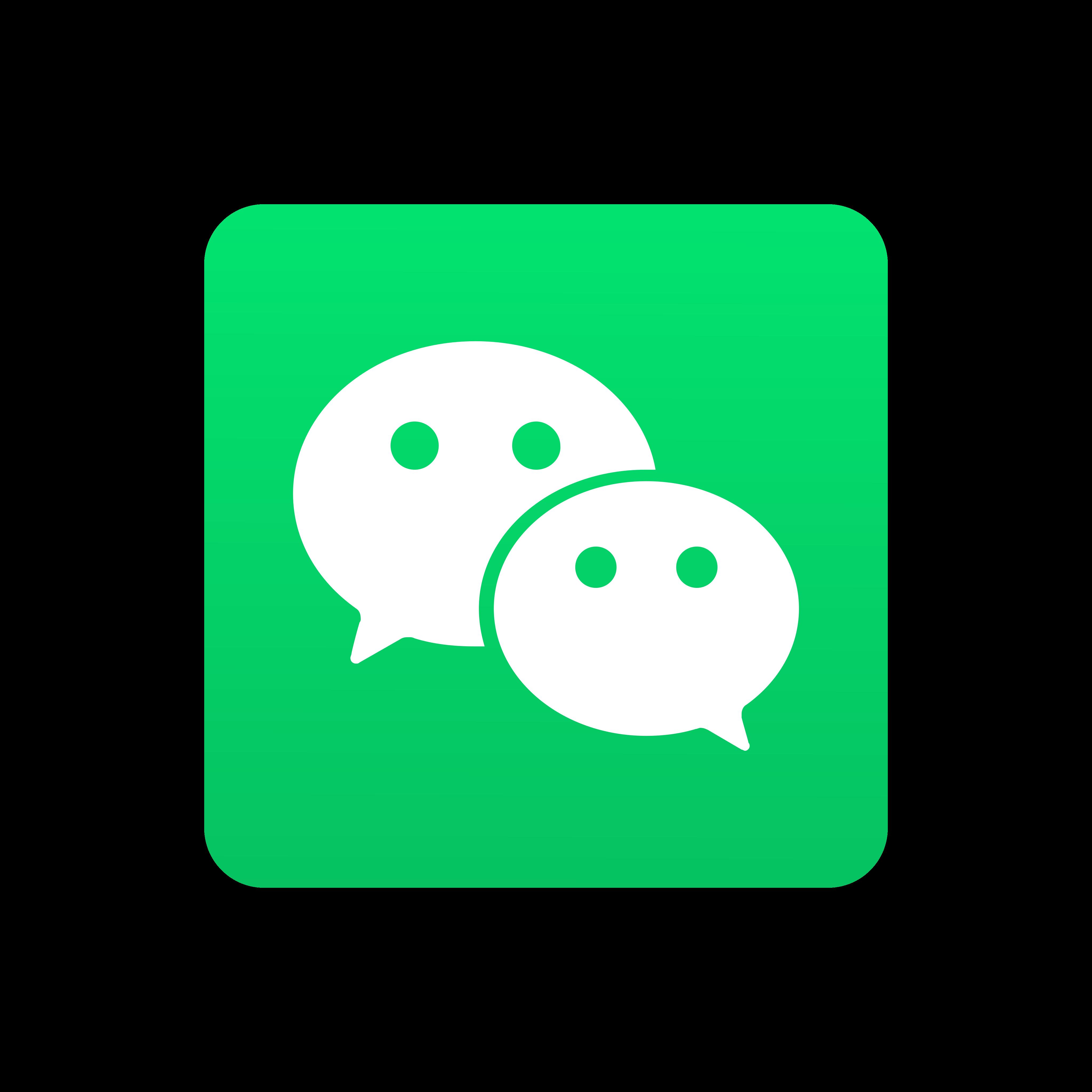 WeChat Logo.