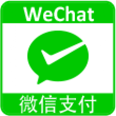 Magento2] WeChat Pay.