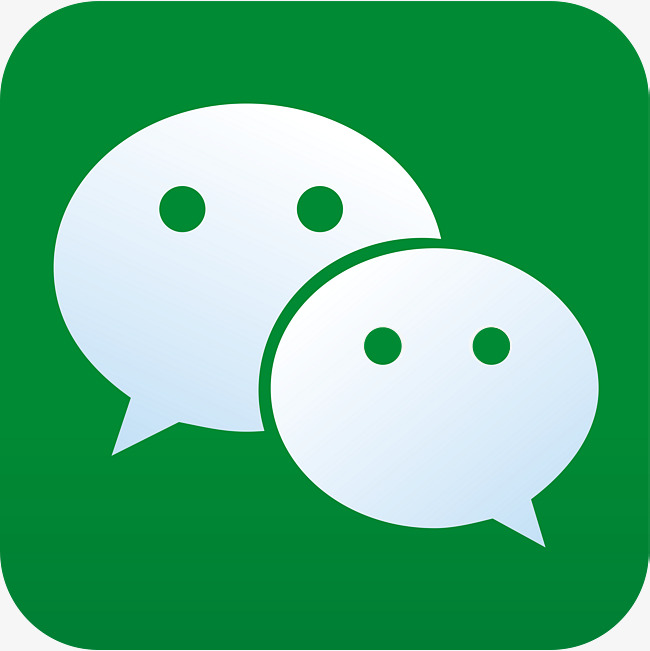 Mobile Wechat, Mobile Vector, Common Application PNG and.