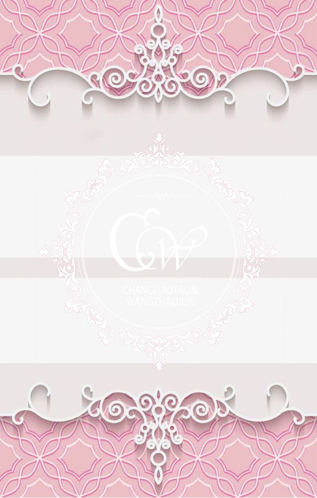 Romantic Pink Wedding Background Material, Romantic, Pink.