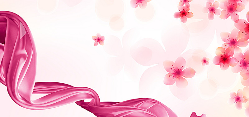 Romantic Flowers Background, Pink, Pattern, Wedding.
