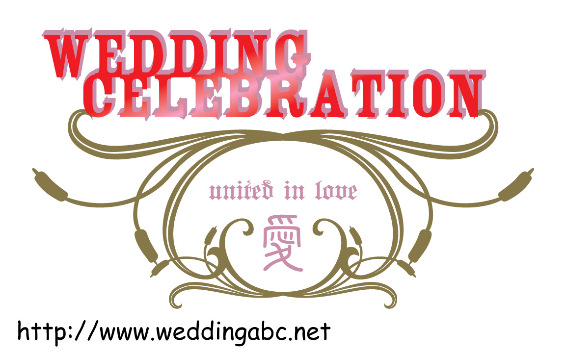 Wedding celebration clipart.