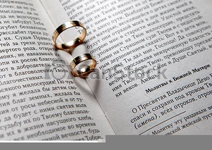 Wedding Rings And Bible Clipart.