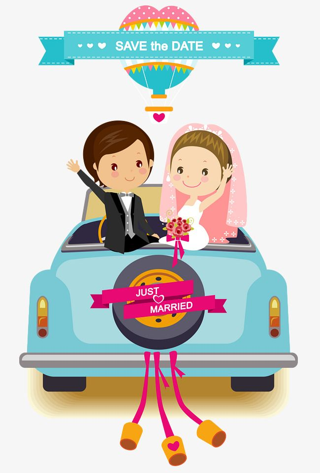 Cartoon Wedding Car Background Vector Material, Cartoon.