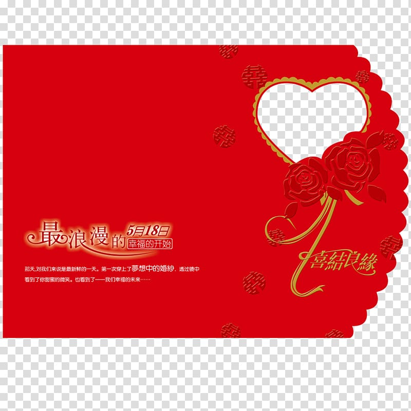 Red floral card illustration, Wedding invitation Wedding.
