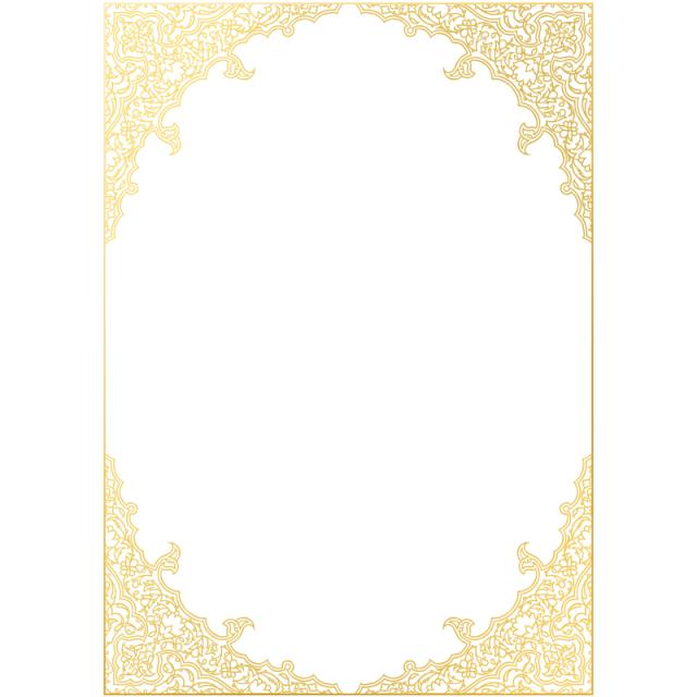 Islamic Decoration Frame Vector, Islamic Frame, Islamic.