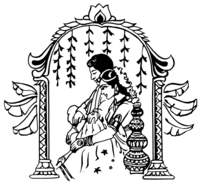 Indian wedding logo clipart.