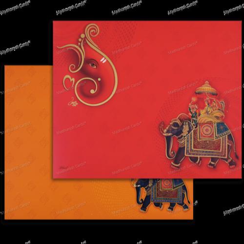 Hindu Wedding Card.