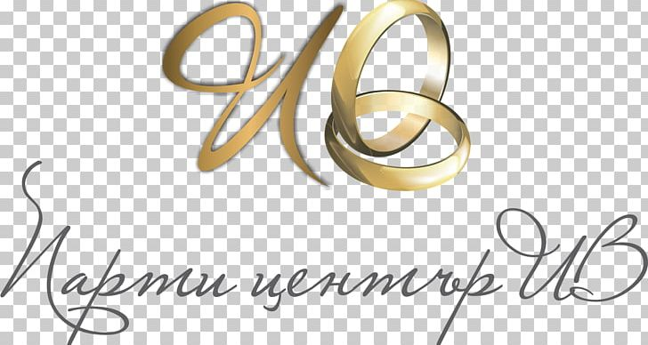 Logo Wedding Ceremony Supply Body Jewellery Font PNG.