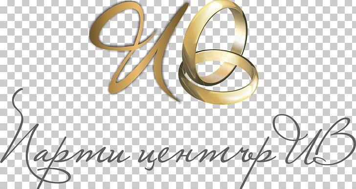 Logo Wedding Ceremony Supply Body Jewellery Font PNG.