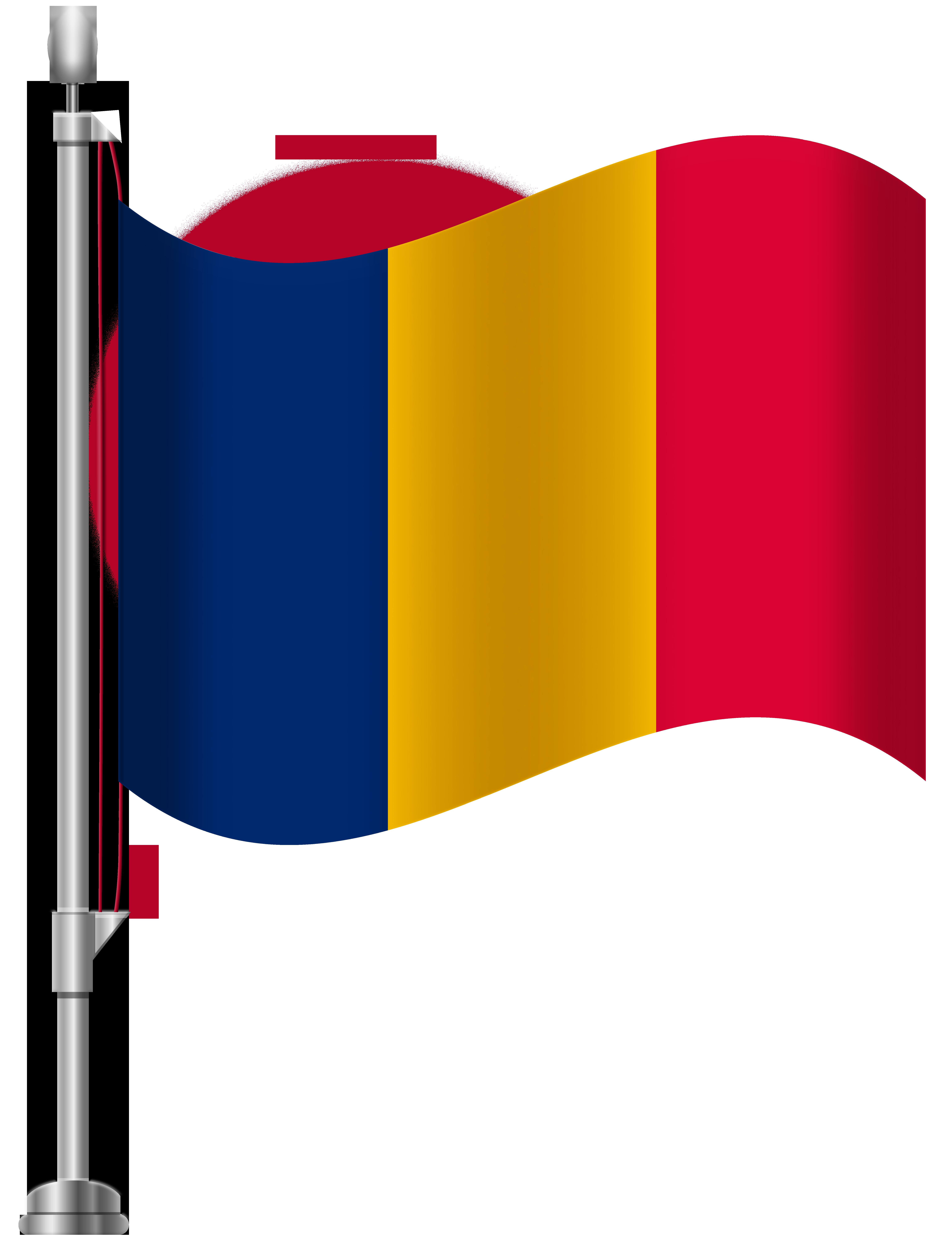 Romania Flag PNG Clip Art.