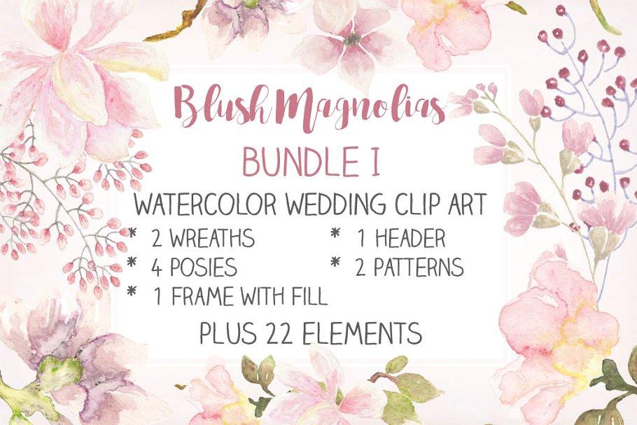 Watercolor wedding clip art bundle I.