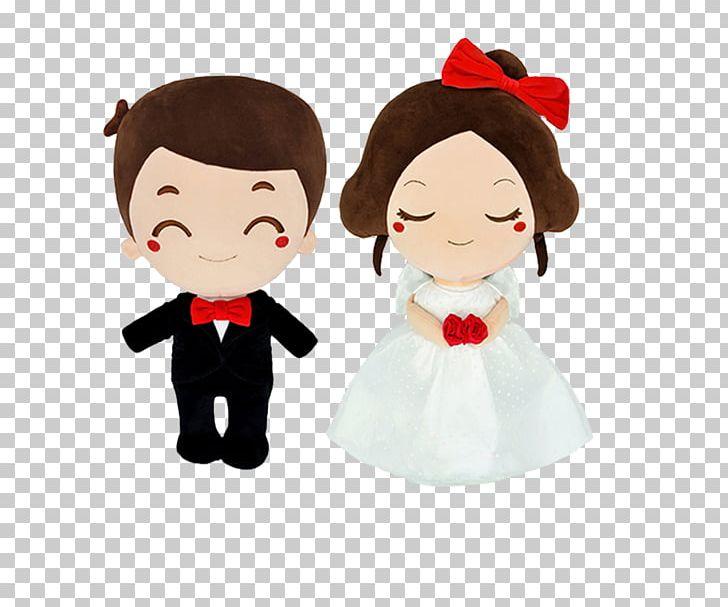 Wedding Invitation Marriage Cartoon PNG, Clipart, Bridegroom.
