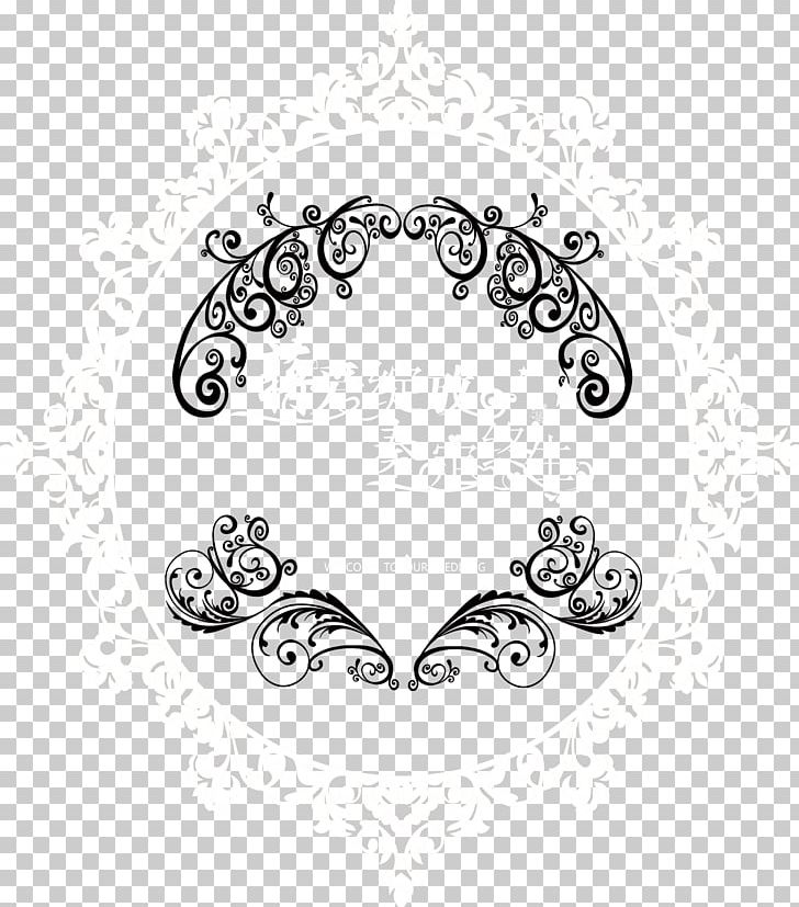 Wedding Logo Marriage Computer File PNG, Clipart, Black.