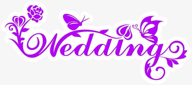 Wedding design clipart png 2 » Clipart Portal.