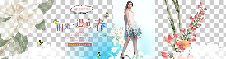 Banner Wedding dress Poster, Women Fashion Posters free PNG.
