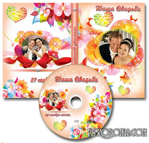 Wedding DVD cover template.