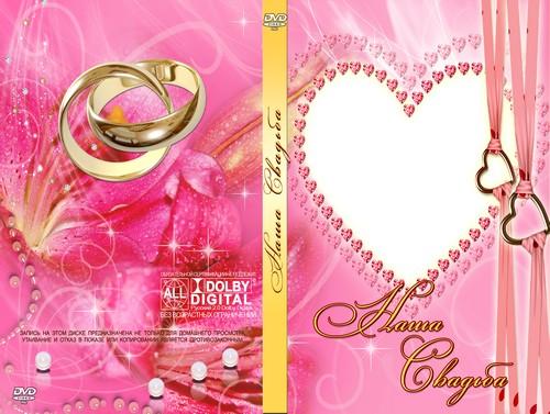 Wedding psd dvd cover template.