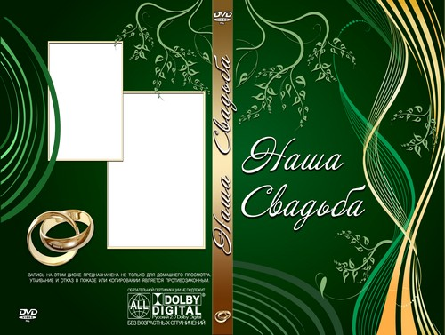 Wedding dvd cover template and psd template on the disc.