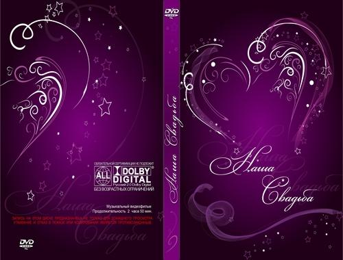 DVD cover template a wedding disc.