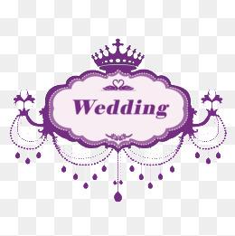 Wedding PNG HD Free Download Transparent Wedding HD Download.