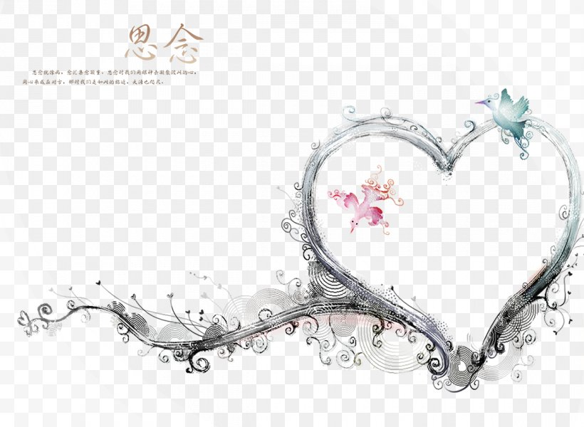 Picture Frame Download Clip Art, PNG, 1160x850px, Wedding.
