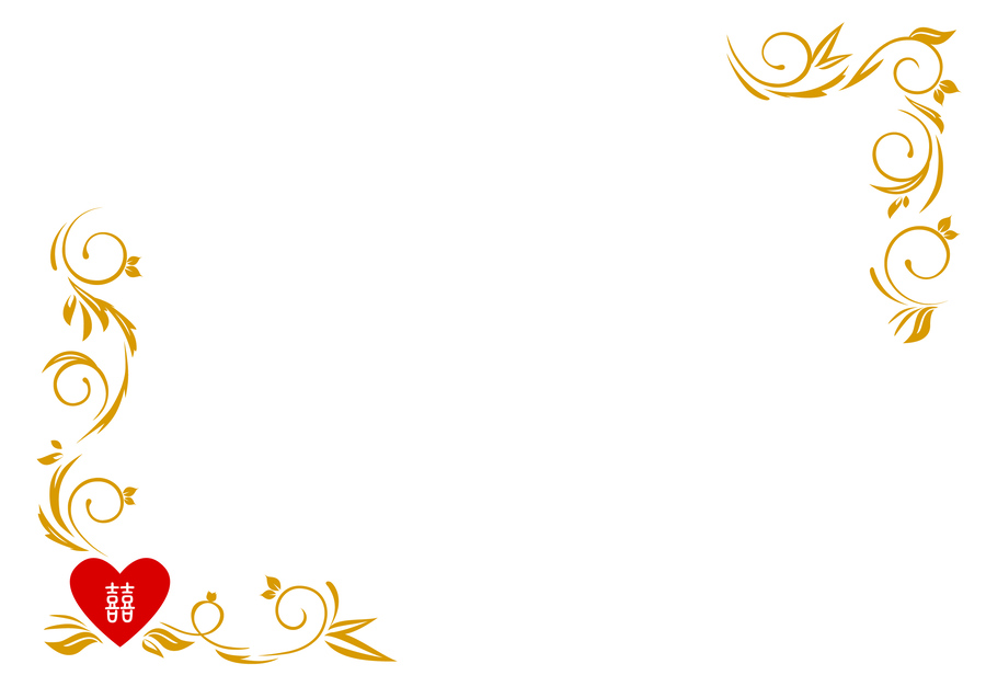 Download invitation card design png clipart Wedding invitation.