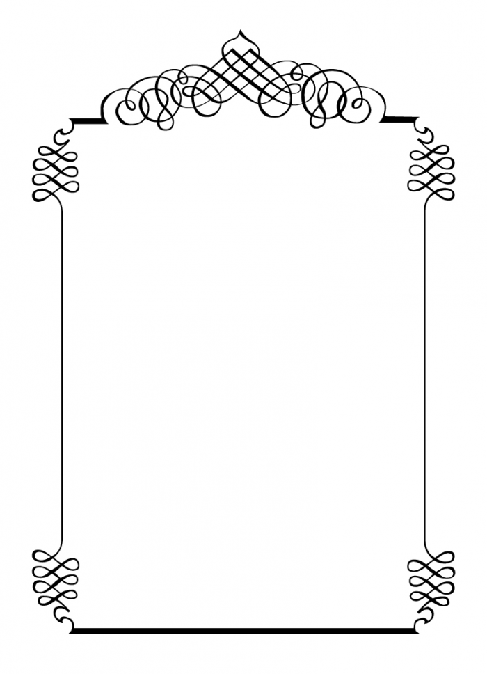 Wedding Invitation Frame Png Vector, Clipart, PSD.