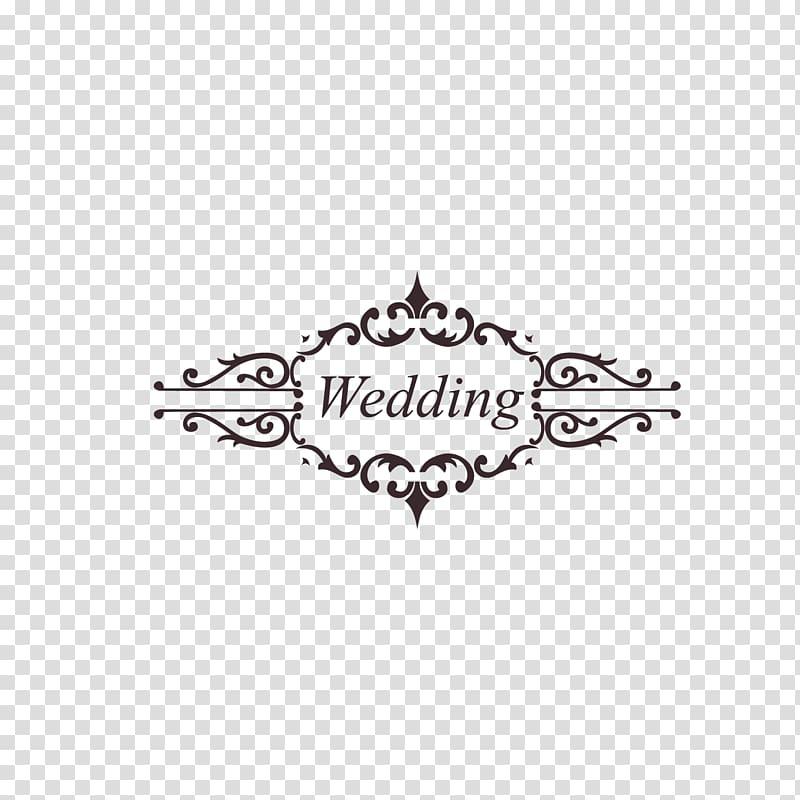 Wedding invitation Logo Wedding , wedding, brown Wedding.