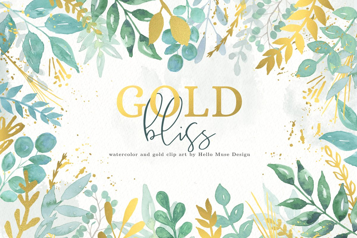 Watercolor and Gold Leaves Clip Art.