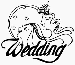 Wedding Logo Clipart.