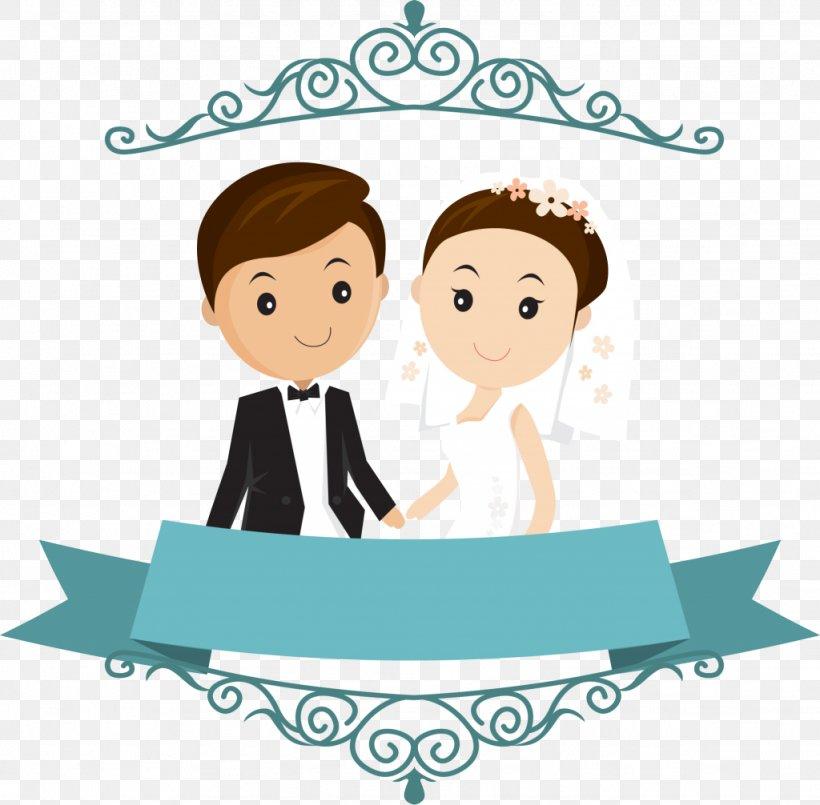 Wedding Invitation Wedding Reception Clip Art, PNG.