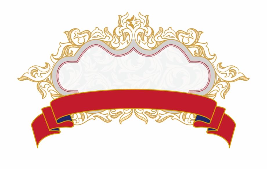 Jpg Library Logo Wedding Ribbon Red And Patterns Transprent.