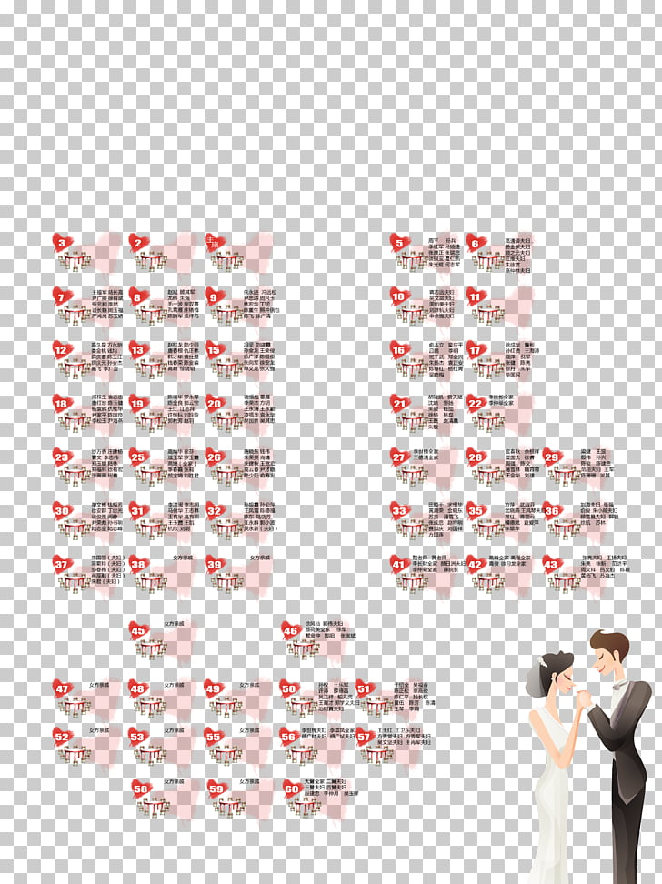Wedding reception Marriage, Wedding seating chart PNG.