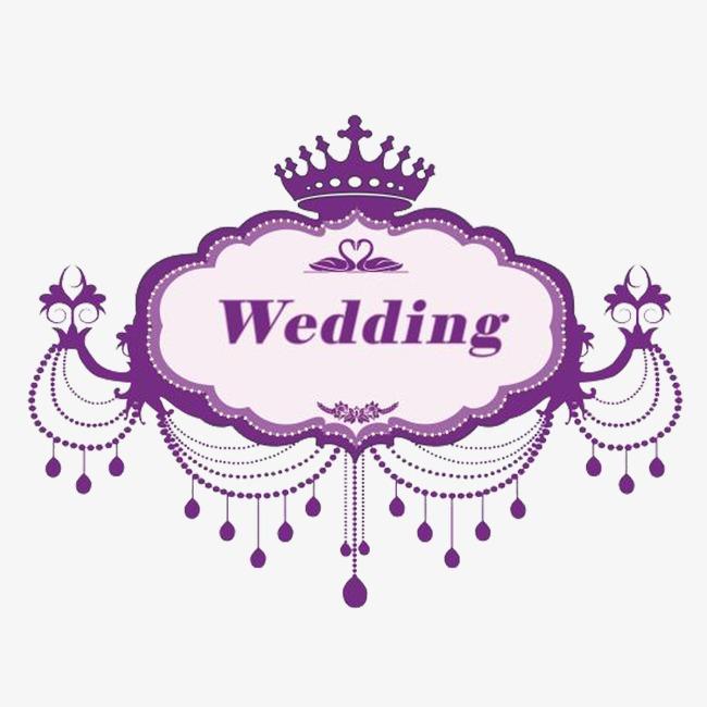 Weddings Title Frame, Frame Clipart, Wedding Element PNG Transparent.