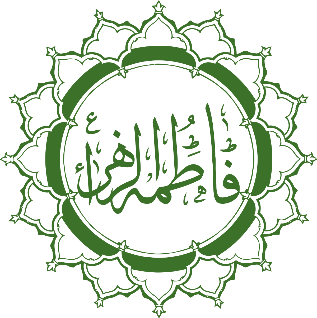 Fatimah.