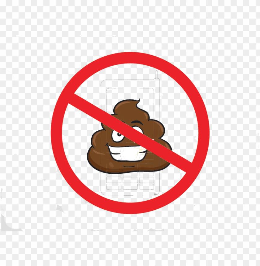 emoji poop pillow sham PNG image with transparent background.