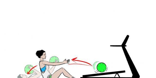 Treadmill sit.