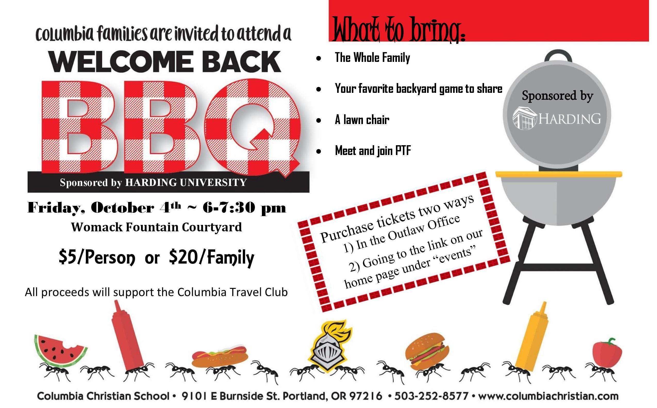 welcome back bbq invite clipart #2