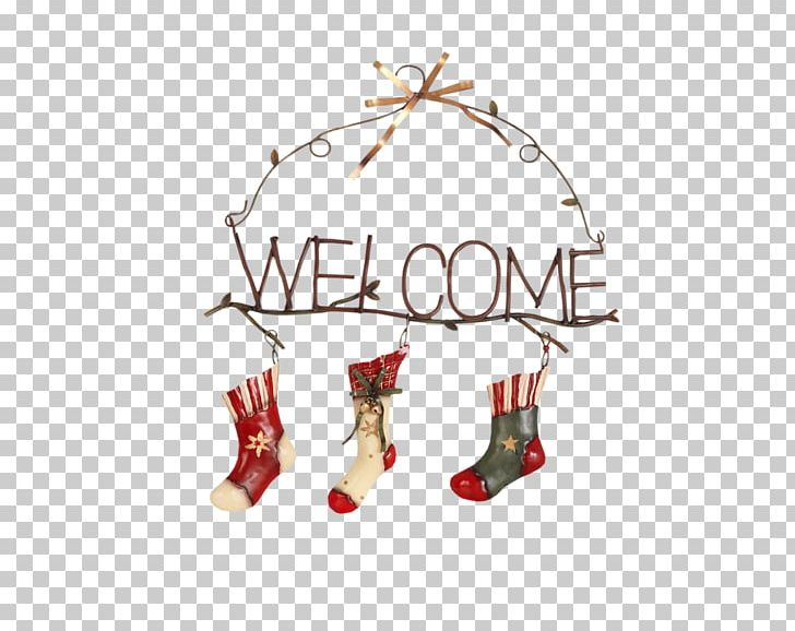 Welcome Welcome 2017 PNG, Clipart, 2017 Calendar, 2017 Font.