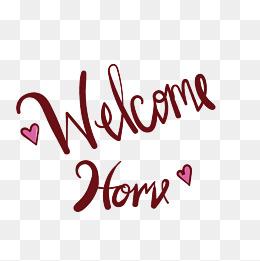 Grey Welcome Home, Home Vector, Gray, En #64941.