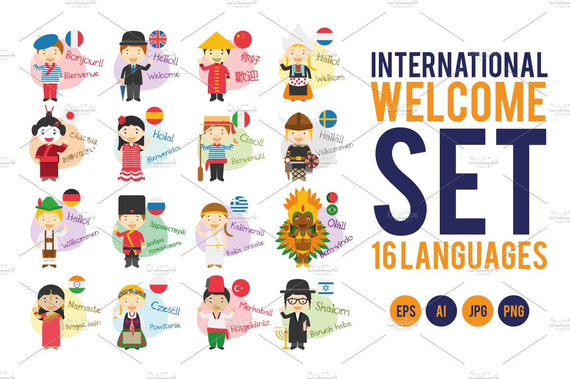 Welcome Set: 16 different languages ~ Illustrations.