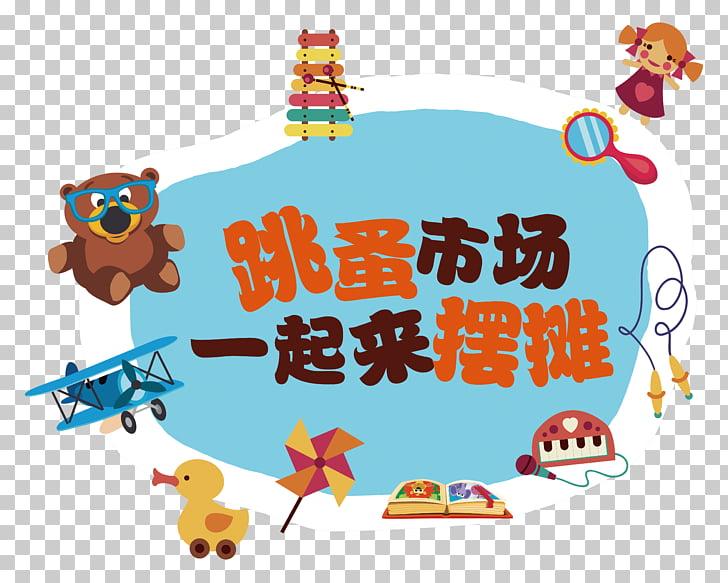 Flea market Poster Wet market Illustration, Flea market.