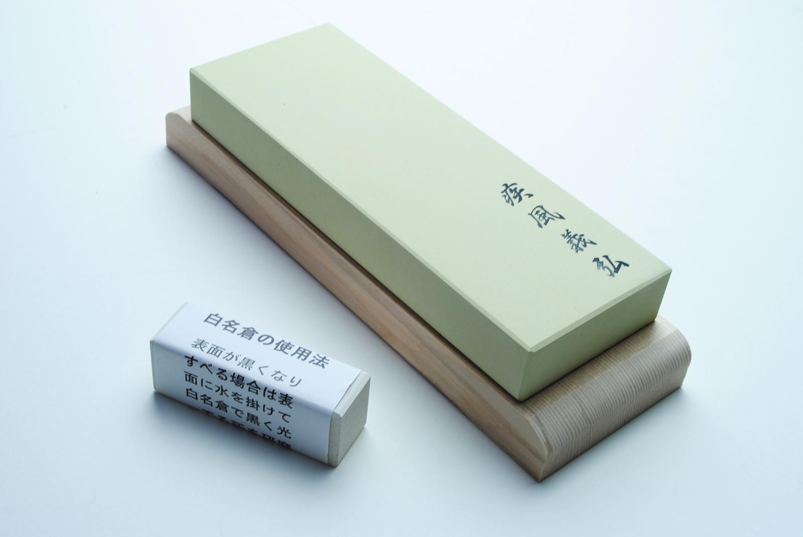Amazon.com: Yoshihiro Professional Grade Toishi Japanese Whetstone.