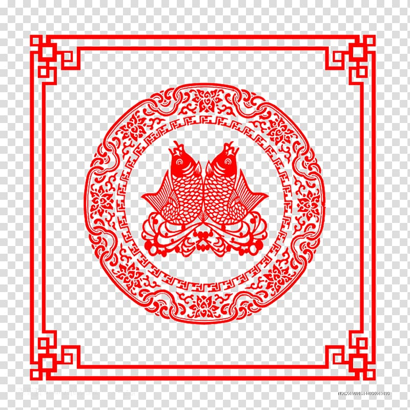 Papercutting Chinese paper cutting Chinese New Year , What.