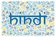 Alphabet Hindi Stock Illustrations.