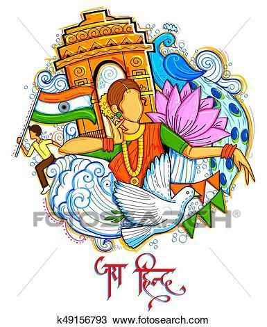Clipart of hindi » Clipart Portal.